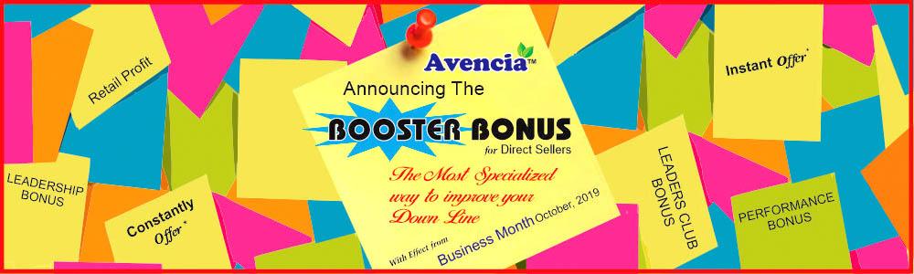 Avencia Booster Bonus