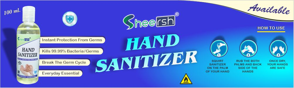 Sheersh Sanitizer