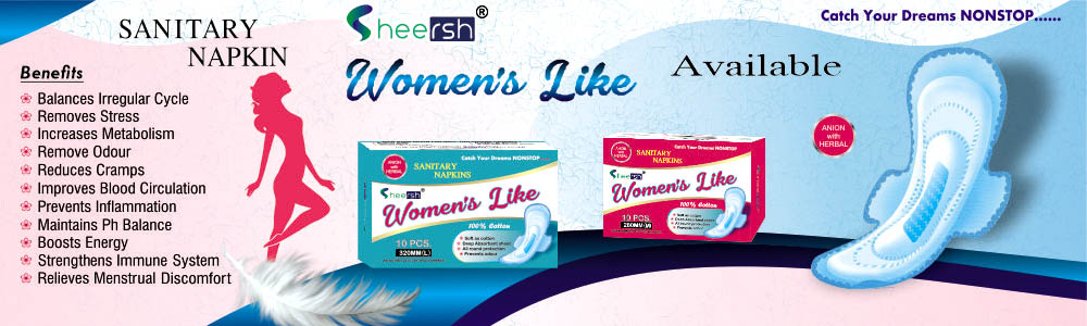 Women's Like Sanitary Napkin