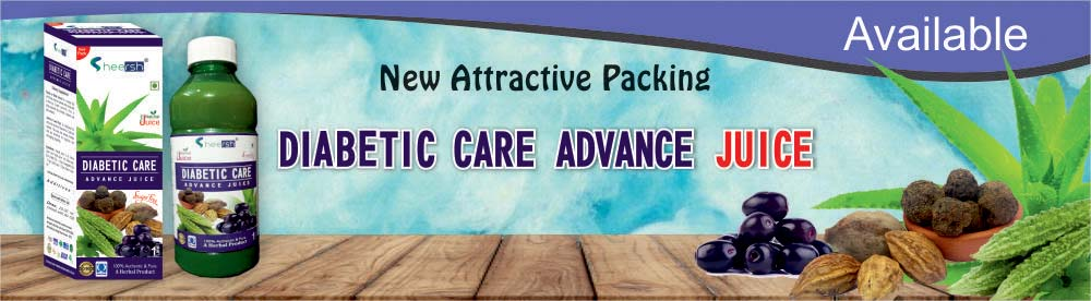 New Diabetic Care Advanced Juice