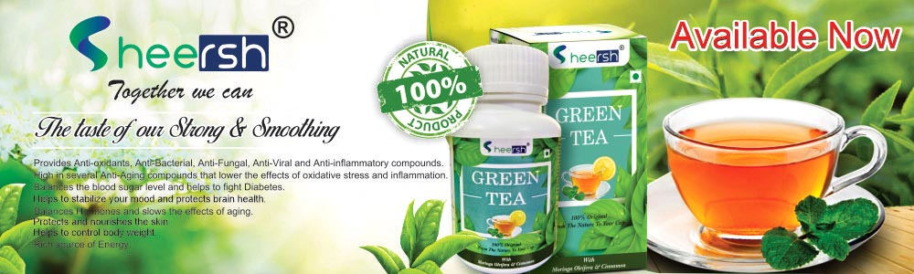 Sheersh Green Tea