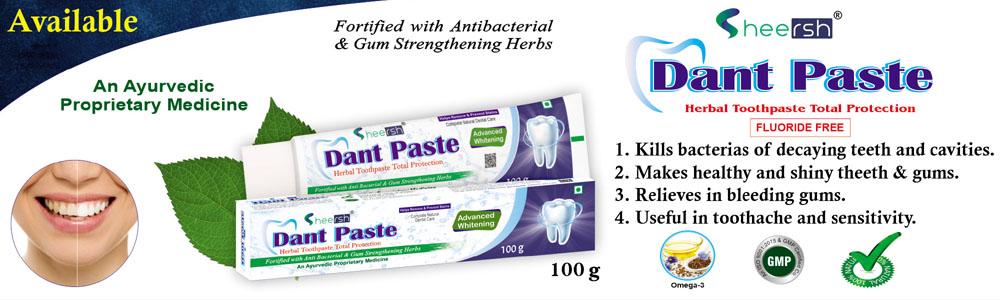 sheersh Toothpaste