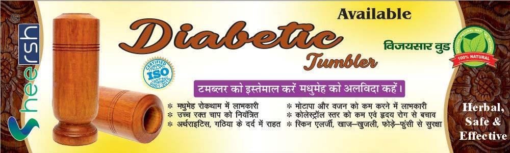 Diabetic Tumbler