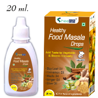 Food Masala Drops